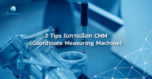 3 tips to choose the right CMM