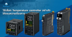 choose-the-right-Temperature-controller-for-your-business