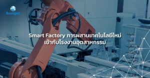 sumipol-smart-factory-03